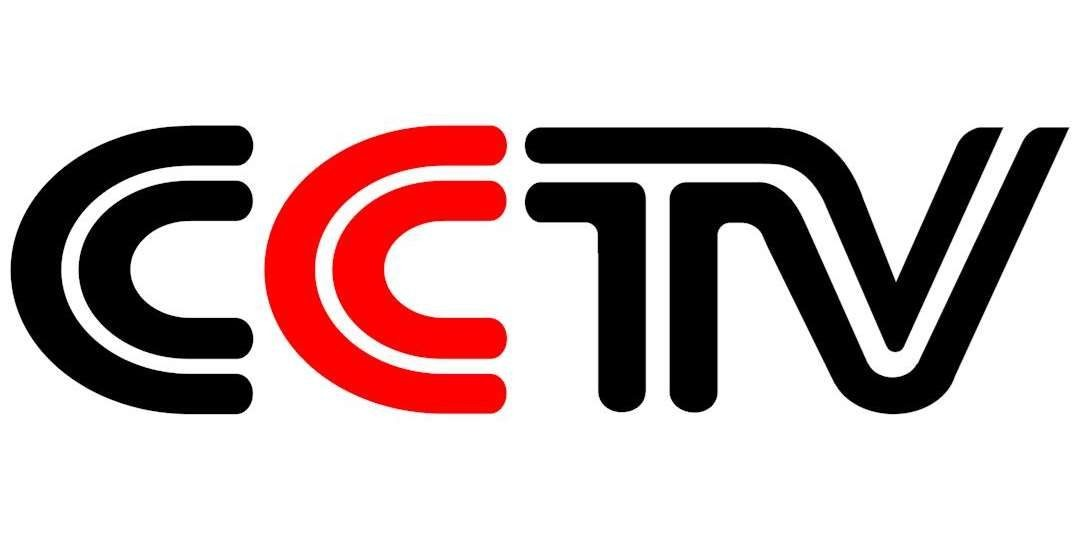 Upgrading the MCS in China Central Television (CCTV)